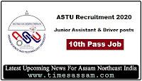 ASTU, Guwahati Recruitment 2020