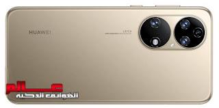 هواوي Huawei P50
