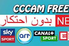 سيرفر سيسكام مجاني لن تندم (سرفر سيسكام-cccam free-server-مجاني)