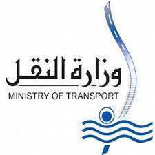 رقم هاتف شكاوي وزارة النقل المصرية الخط الساخن المجانى 2021