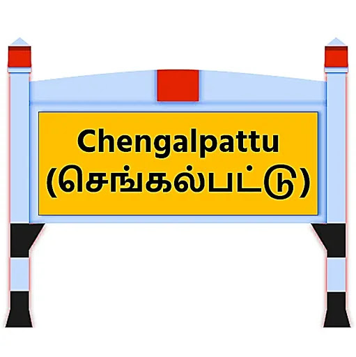Chengalpattu News in Tamil