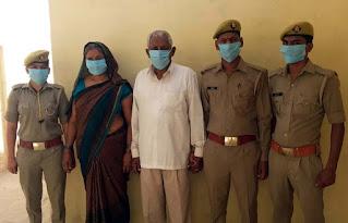 दहेज हत्या के आरोप में सास-ससुर गिरफ्तार | #NayaSaberaNetwork