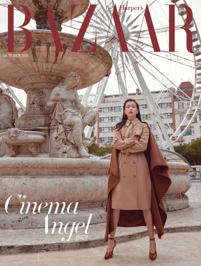 Han Hyo Joo, Han Hyo Joo Harper's Bazaar, Han Hyo Joo 2019, Han Hyo Joo Treadstone, 한효주