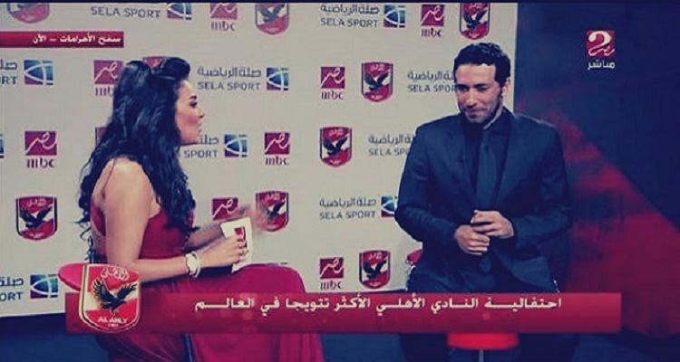 تصرف مذهل من أبو تريكة عندما شاهد فستان هبة الأباصيري العاري من الصدر و الظهر