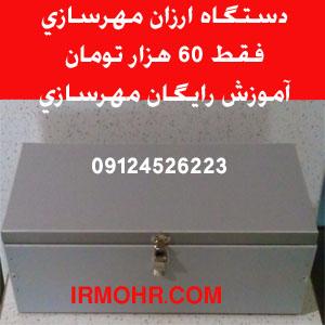 http://www.irmohr.com/news.php?extend.30
