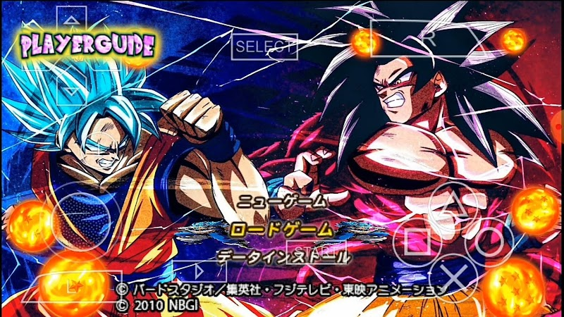 DBZ Tag vs Japan Mod download for PSP Android
