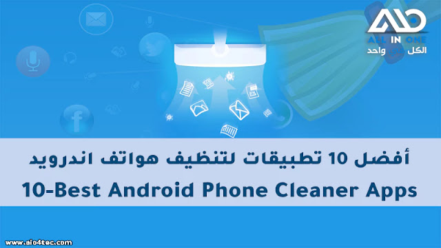 10 Best Android Cleaner Apps 2020