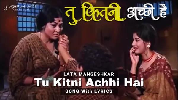 Tu Kitni Achhi Hai Lyrics - Lata Mangeshkar | Raja Aur Runk