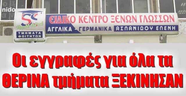 aslanidou