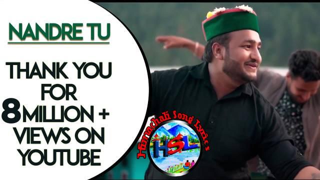 Nandre Tu Song Lyrics - Rohit Chauhan | Garhwali Song 2021