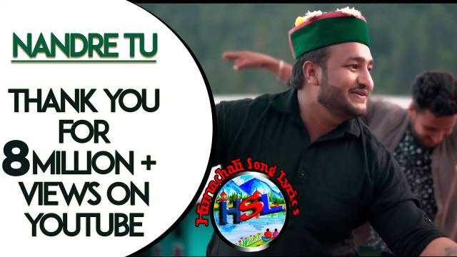 Nandre Tu Song Lyrics - Rohit Chauhan   Garhwali Song 2021