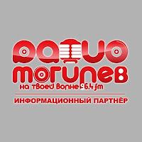 Radio Mogilev Live Online - Радио Могилев 96,4 FM