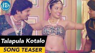 Sathi Thimmamamba Telugu Movie – Talapula Kotalo Song Teaser – Venkat _ Bhavya Sree _ Prabhakar