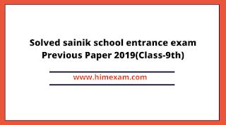 Solved sainik school entrance exam Previous Paper 2019(Class-9th)