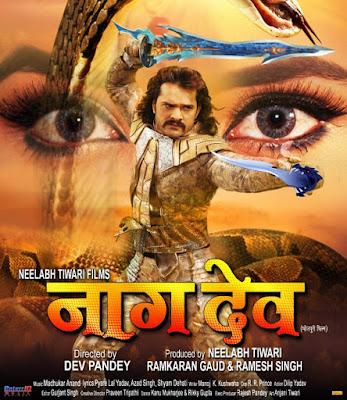 Naagdev (2018) Bhojpuri 720p HDTVRip 1GB
