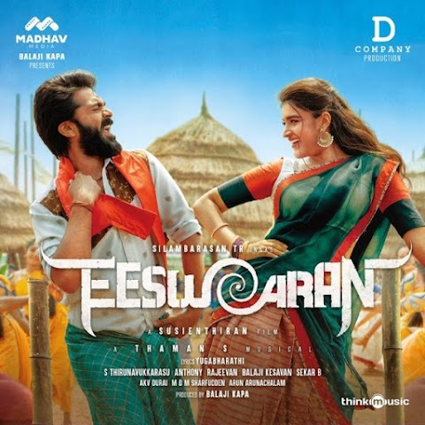Download Eeswaran (2021) Tamil Full Movie   T.R. Silambarasan, Nidhhi Agerwal