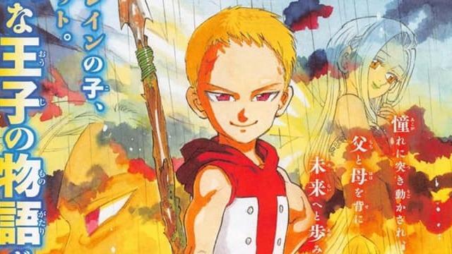 Nanatsu no Taizai: Lancelot One-shot