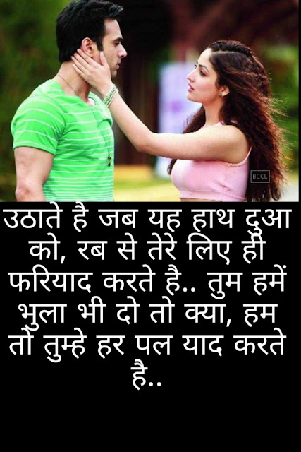 hindi sad shayari with image