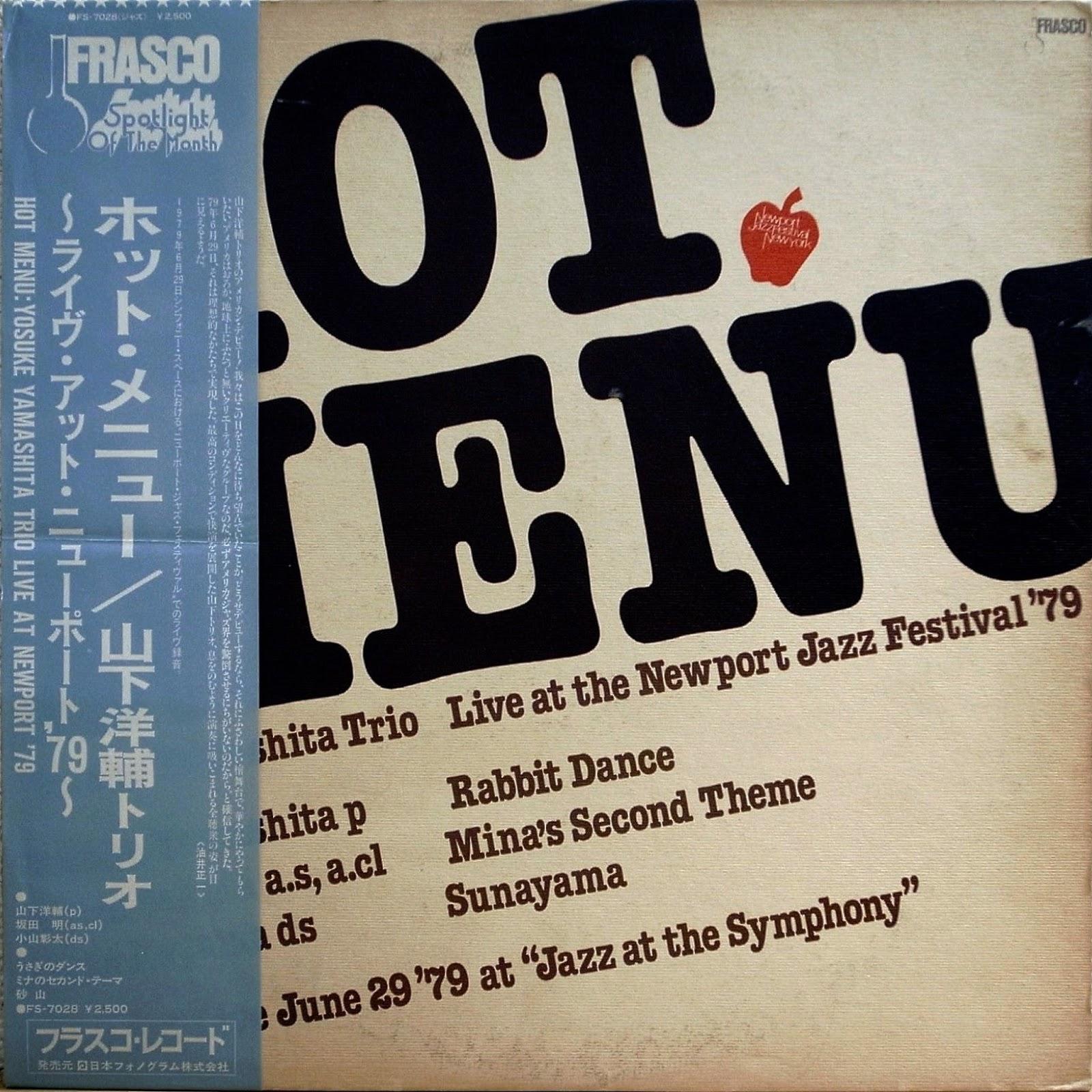 Yosuke Yamashita Trio With Brass 12 Gugan