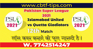 ISU vs QTG 12th PSL Ball to ball Cricket today match prediction 100% sure Cricfrog Who Will win today Pakistan Super League