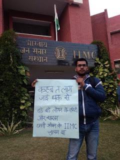 jnu-protest-reaches-iimc