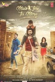 Main Teri Tu Mera (2016) Punjabi DVDScr 700MB
