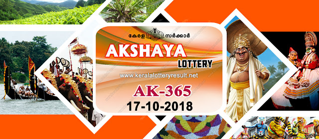 KeralaLotteryResult.net, kerala lottery kl result, yesterday lottery results, lotteries results, keralalotteries, kerala lottery, keralalotteryresult, kerala lottery result, kerala lottery result live, kerala lottery today, kerala lottery result today, kerala lottery results today, today kerala lottery result, akshaya lottery results, kerala lottery result today akshaya, akshaya lottery result, kerala lottery result akshaya today, kerala lottery akshaya today result, akshaya kerala lottery result, live akshaya lottery AK-365, kerala lottery result 17.10.2018 akshaya AK 365 17 october 2018 result, 10 10 2018, kerala lottery result 17-10-2018, akshaya lottery AK 365 results 17-10-2018, 10/8/2018 kerala lottery today result akshaya, 17/10/2018 akshaya lottery AK-365, akshaya 17.10.2018, 17.10.2018 lottery results, kerala lottery result October 10 2018, kerala lottery results 17 th October 2018, 17.10.2018 wednesday AK-365 lottery result, 17.10.2018 akshaya AK-365 Lottery Result, 17-10-2018 kerala lottery results, 17-10-2018 kerala state lottery result, 17-10-2018 AK-365, Kerala akshaya Lottery Result 17/10/2018