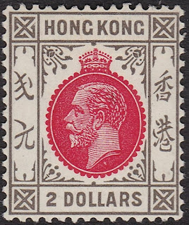 Hong Kong - 1921 - King George V. $2. Carmine-red & Grey-black