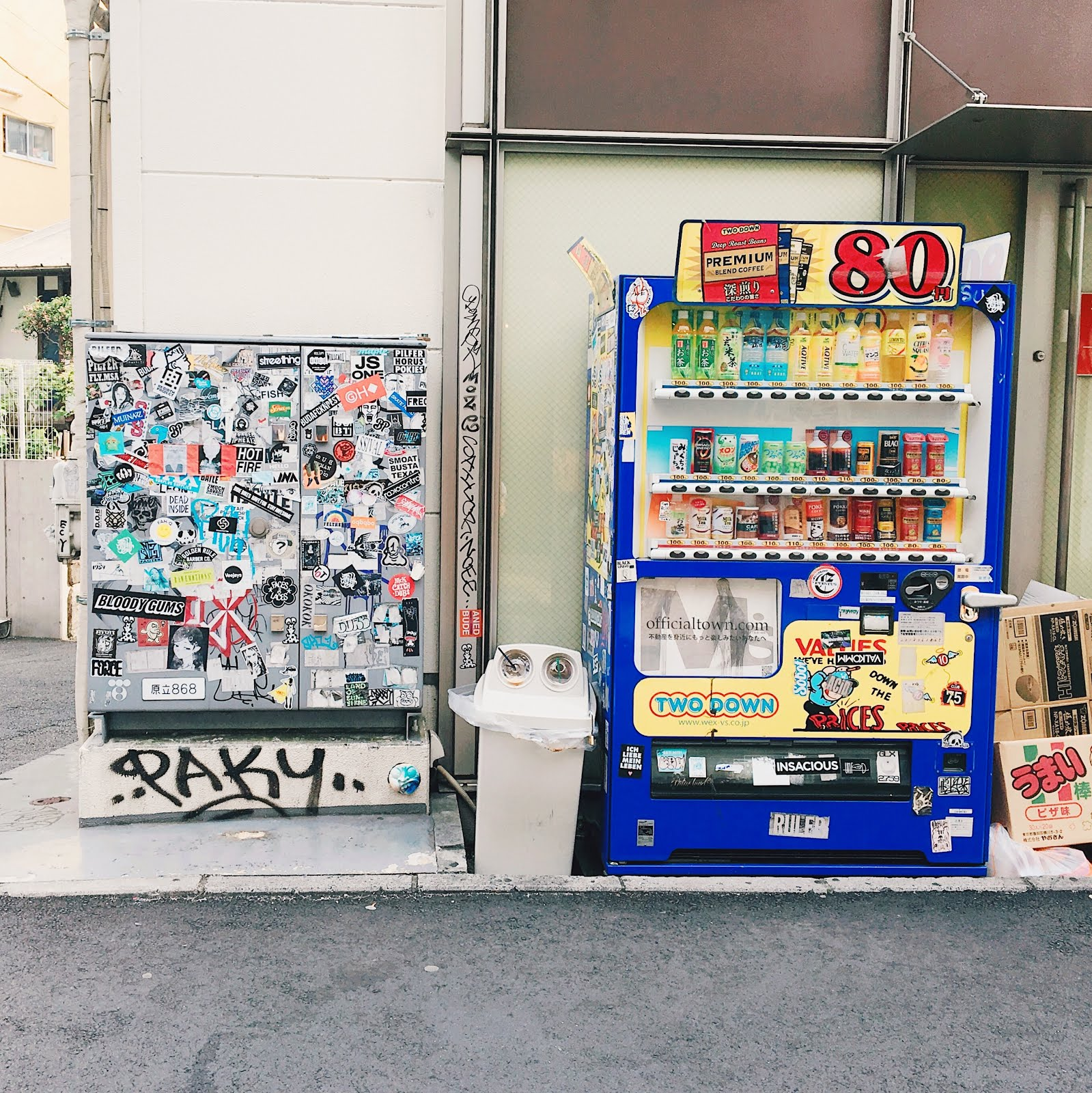 Things To Do in Harajuku