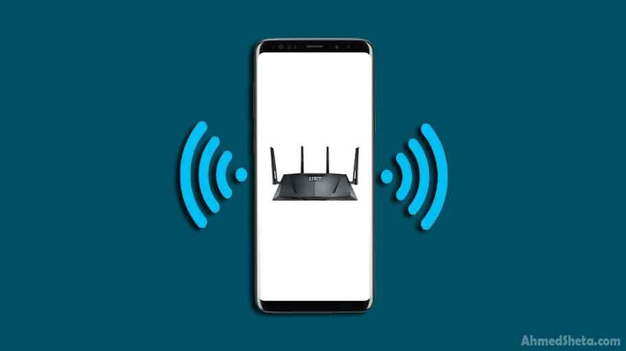 تحميل تطبيق NetShare pro مجاناً للأندرويد لبث الواي فاي من الهاتف بدون روت