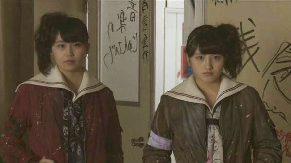 J-Drama Majisuka Gakuen 4 (Episode 3) (Hulu Version ...