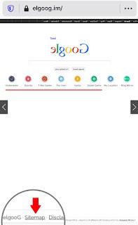 Plan du site de elgooG