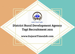 District Rural Development Agency Tapi Recruitment 2021