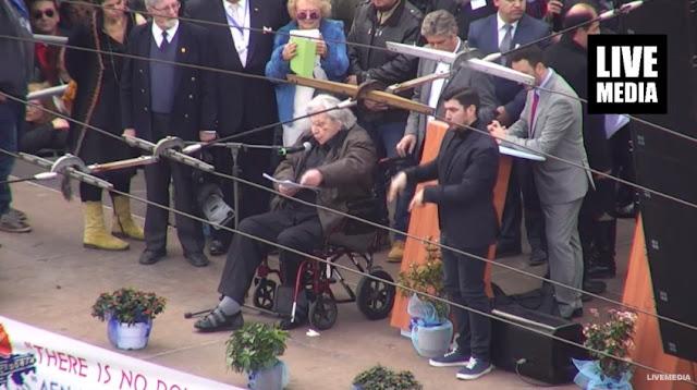 Μίκη, αλλάζεις την Ιστορία - Η Μακεδονία είναι μία και είναι ελληνική (βίντεο)
