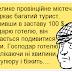 Мабуть найкращий анекдот про українську економіку...