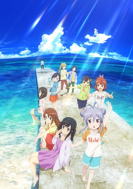 عرض قصير لفلم Non Non Biyori Vacation  انمي 4يو