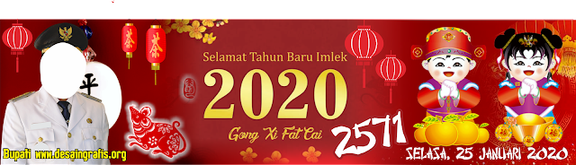 https://www.desaingrafis.org/2020/01/desain-spanduk-banner-tahun-baru-imlek.html