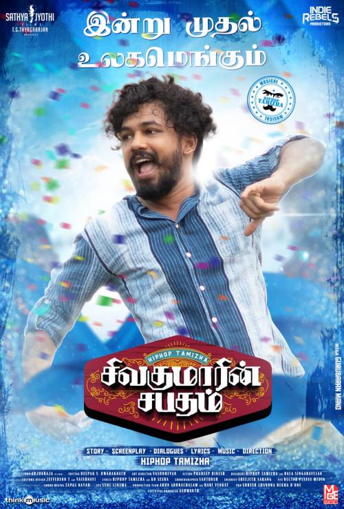Download Sivakumarin Sabadham (2021) Tamil Full Movie Online   Hiphop Tamizha, Madhuri