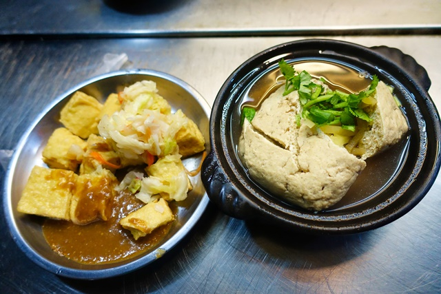 炸臭豆腐、清蒸臭豆腐
