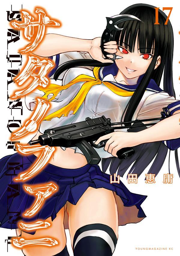 El manga Satanophany entra en su fase final.