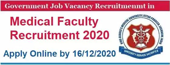 Faculty Recruitment KGMU Lucknow 2020