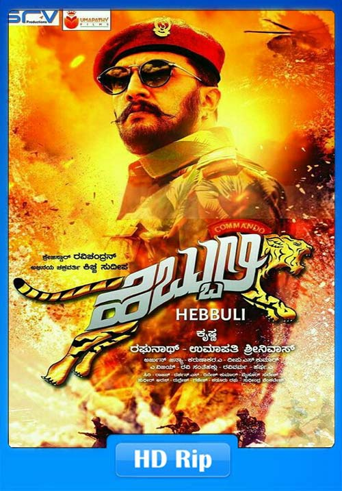 Hebbuli 2018 HINDI DUBBED 720p UNTOUCHED WEBHD | 480p 400MB | 200MB HEVC Poster