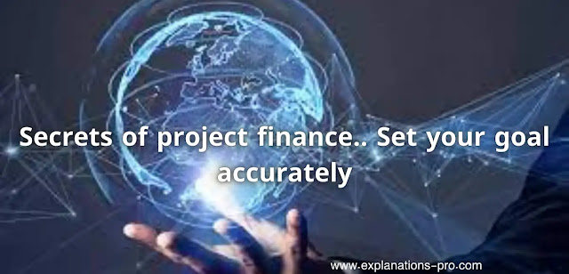 Secrets of project finance.. Set your goal accurately