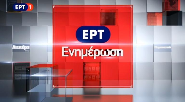 «Σκούπα» στην ΕΡΤ από τη νέα κυβέρνηση!
