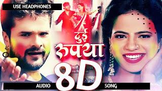 dui rupiya new holi song khesari lal yadav - www.3daudiosongs.com (1)