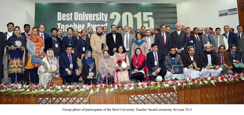 Abdul Wali Khan University Mardan: The HEC conferred the