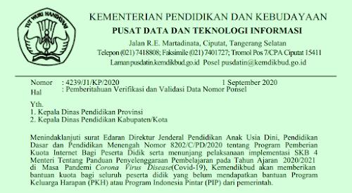 surat edaran pemberitahuan verifikasi dаn validasi data nomor ponsel (hp) peserta didik (siswa)