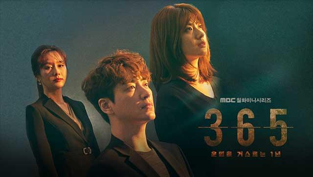 Download Drama Korea 365: Repeat The Year Batch Subtitle Indonesia