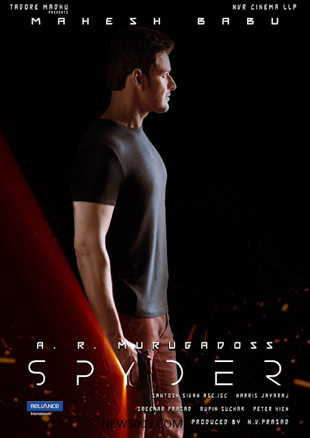 first look mahesh spyder