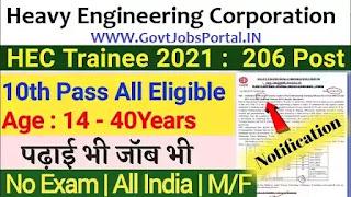HEC Trainee Recruitment 2021
